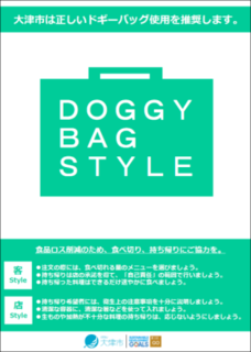 doggydesign.png